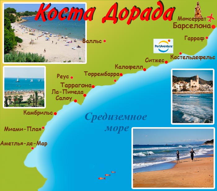карта курортов испании коста дорада