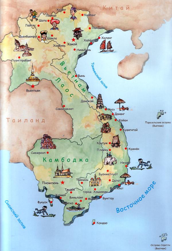 kurorty vietnama