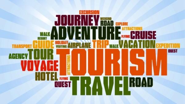 с днем туризма