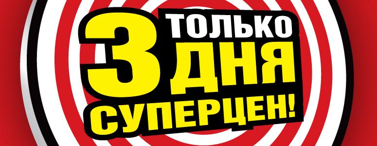 туры из Вильнюса