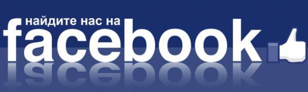 NTS facebook