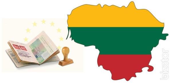 1-shengenskaya-viza-v-litvu-litovskaya-shengen-viza