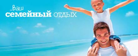 semejnyj_otdyx_v_grecii_1